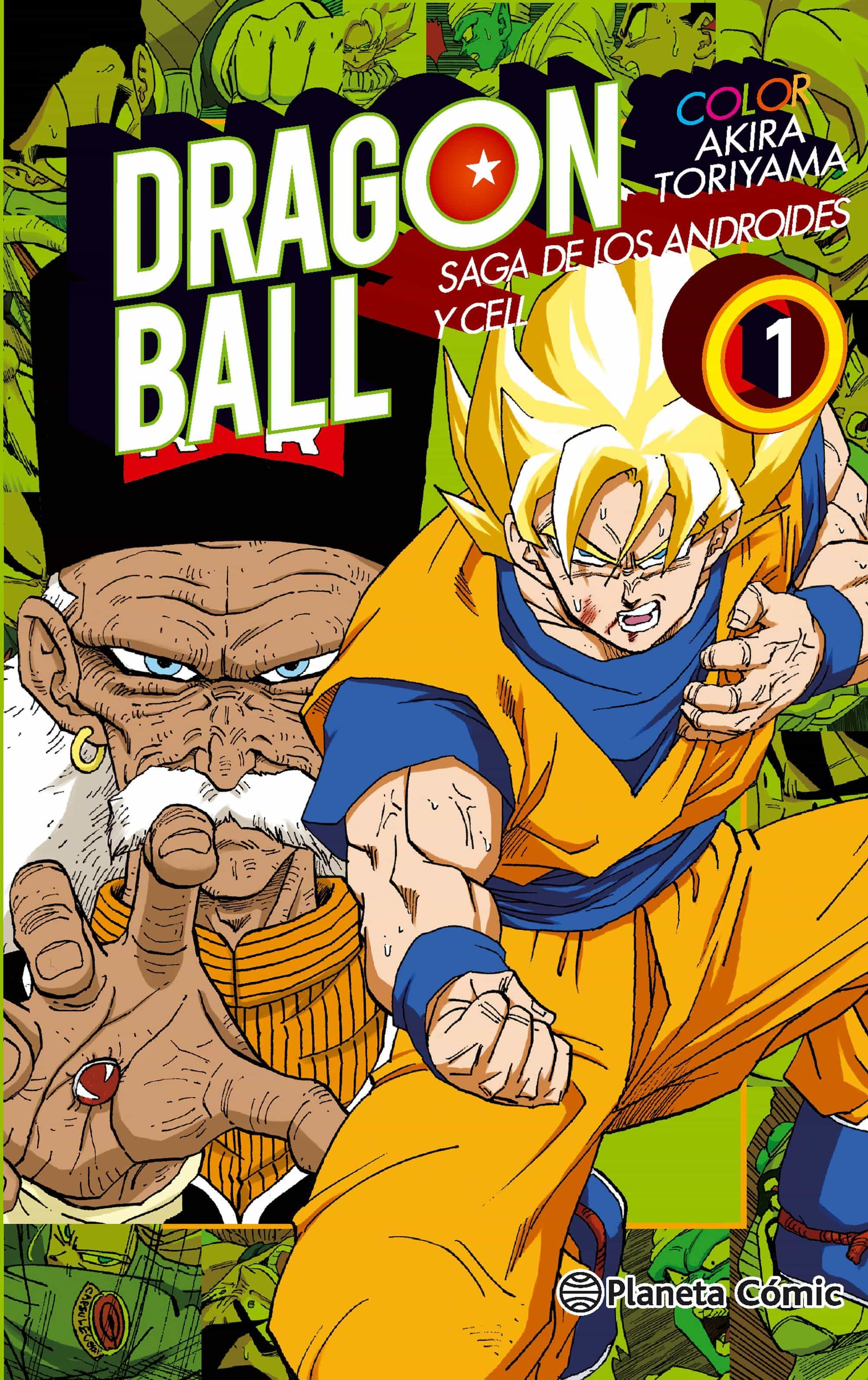 DRAGON BALL COLOR CELL 1