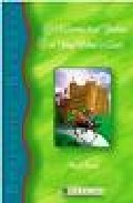 Bestsellers 5: Ct Yankee Arthurs Court Book por Donald J.a. Domonkos epub