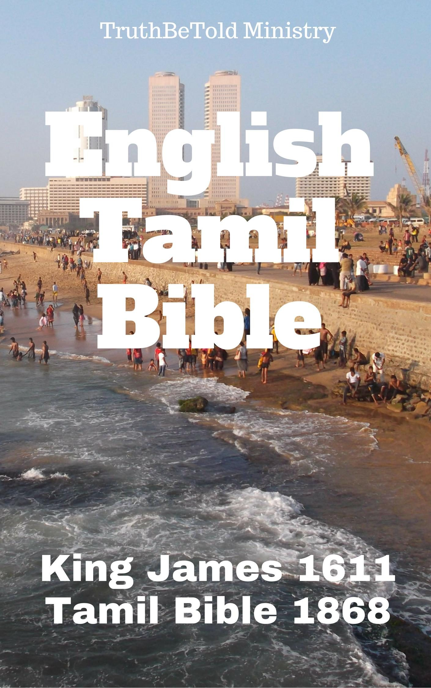 Ebook sites tamil