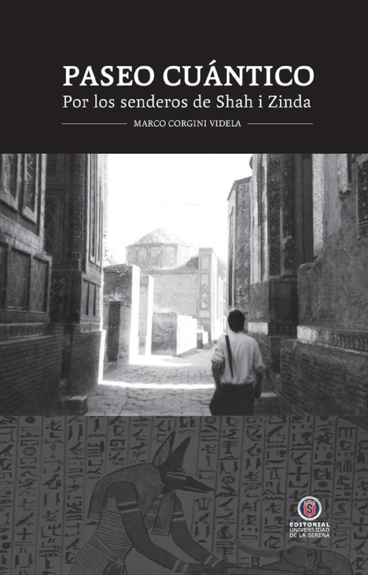 PASEO CUÁNTICO. EBOOK | MARCO CORGINI | Descargar libro PDF o EPUB ...
