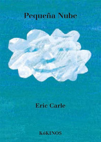Pequeña Nube por Eric Carle