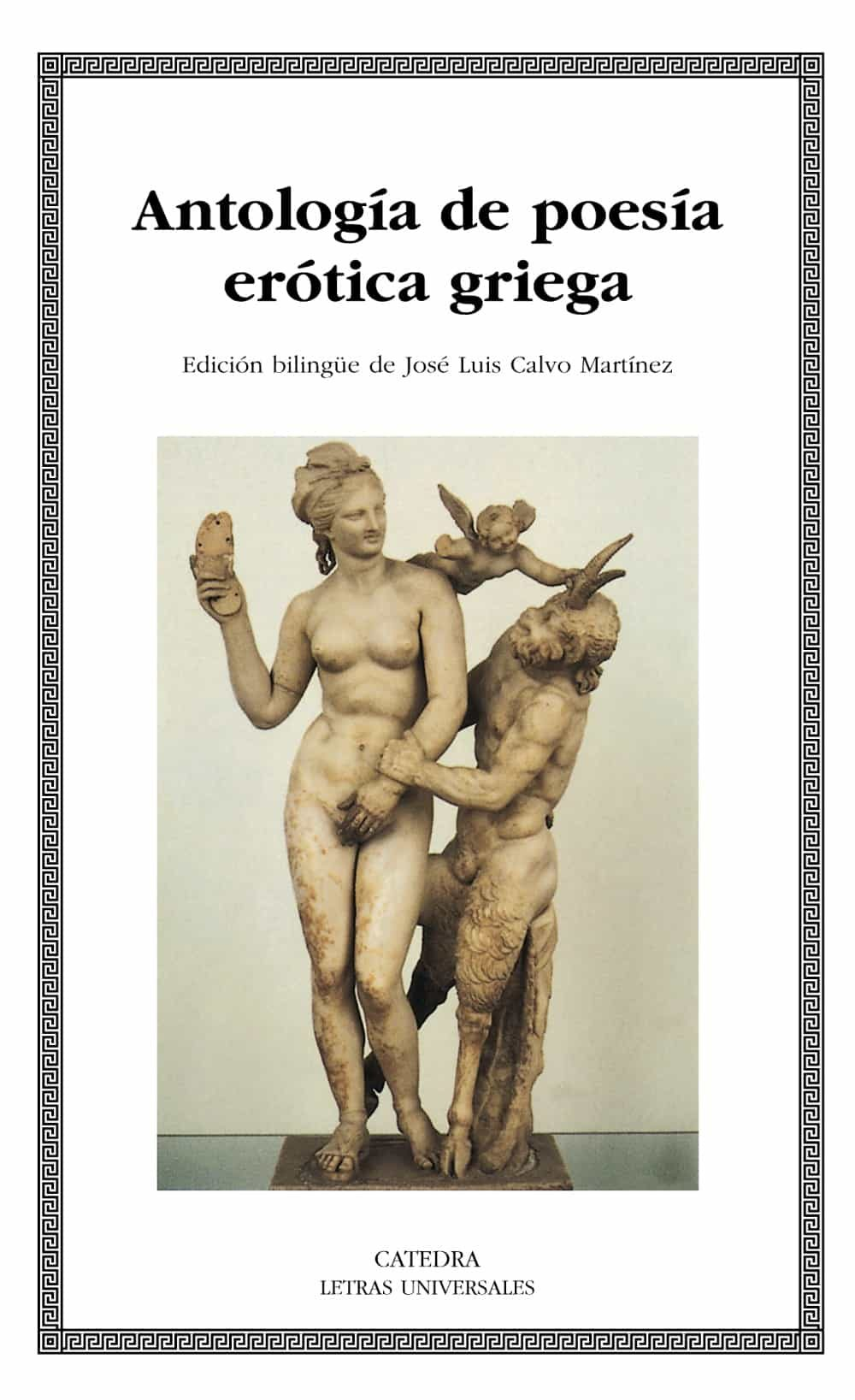 Antologia De Poesia Erotica Griega por Vv.aa.