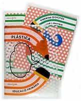 Plastica 04 2n D Educacio Primaria por Vv.aa. Gratis