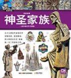 serie pocket basílica de la sagrada familia chino 9788415818700
