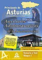 AUXILIARES ADMINISTRATIVO DE LA ADMINISTRACION DEL PRINCIPADO DE ASTURIAS. TEMARIO Y TEST BLOQUE I. DERECHO CONSTITUCIONAL Y ORGANIZACION ADMINISTRATIVA