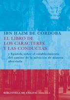 el libro de los caracteres y las conductas ali b. ahmed ibn hazm 9788498411300