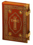 biblia petisco normal elegante p. jose miguel petisco 9788499960500