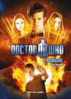 doctor who   il miraggio (ebook) gary russell 9788895313900