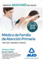 medico de familia de atencion primaria del servicio aragones de salud. test del comun-9788414218020