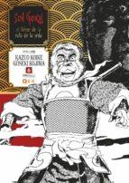 son goku, el héroe de la ruta de la seda núm. 06 (de 6)-kazuo koike-goseki kojima-9788416998630