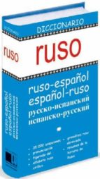 diccionario ruso (ruso español/español ruso) 9788496445130