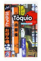toquio: tot sol a la gran ciutat-graham marks-9788466120050