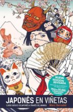 japones en viñetas integral marc bernabe 9788467915860