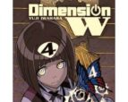 dimension w 4-yuji iwahara-9788467925760