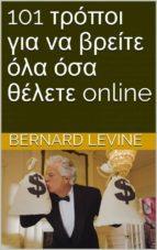101 ?????? ??? ?? ?????? ??? ??? ?????? online ??? bernard levine (ebook)-9781507193570