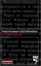 el libro negro-vasili grossman-9788481099270