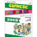 chinese paradise vol.1 - students book-liu fuhua-9787561938980