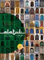 El libro de Alatul: iniciacion a la lengua arabe: libro del alumno autor VICTORIA AGUILAR PDF!