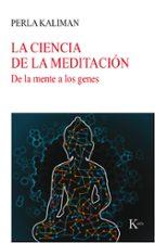 la ciencia de la meditacion perla kaliman 9788499885780