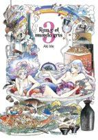 El libro de Ran y el mundo gris, vol. 3 (de 4) autor AKI IRIE TXT!