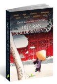 UN GRAN DESCUBRIMIENTO: DOCE CUENTOS JAPONESES - 9788494285820 - VV.AA.