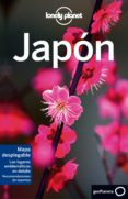 JAPON 2017 (6ª ED.) (LONELY PLANET) - 9788408175230 - VV.AA.