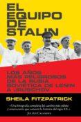 EL EQUIPO DE STALIN: LOS AÑOS MAS PELIGROSOS DE LA RUSIA SOVIETICA DE LENIN A JRUSCHOV - 9788416771240 - SHEILA FITZPATRICK