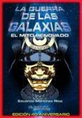 LA GUERRA DE LAS GALAXIAS: EL MITO RENOVADO (ED. 40 ANIVERSARIO) - 9788494725050 - EDUARDO MARTINEZ RICO