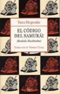 el código del samurái (ebook)-taira shigesuke-9788499880150