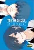 TOKYO GHOUL: ZAKKI - 9788467924190 - SUI ISHIDA