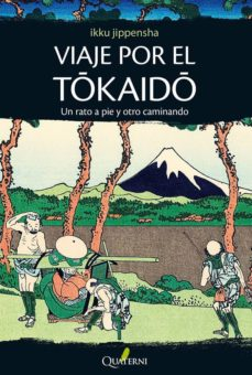 Descarga gratuita de libros electrónicos de epub en el Reino Unido. VIAJE POR EL TOKAIDO de IKKU JIPPENSHA ePub FB2 9788494180200