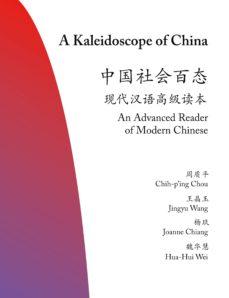 a kaleidoscope of china (ebook)-chih-p'ing chou-jungyu wang-joanne chiang-9781400835010