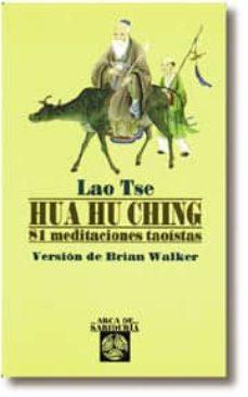 hua hu ching-lao tse-9788476409510