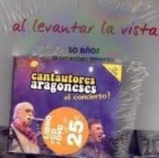 Permacultivo.es Al Levantar La Vista. 30 Años De Cantautores Españoles Image