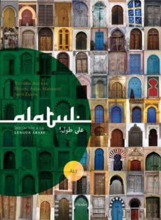 E-libros gratis para descargar para kindle ALATUL: INICIACION A LA LENGUA ARABE: LIBRO DEL ALUMNO