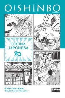 Inmaswan.es Oishinbo A La Carte 01: Cocina Japonesa Image