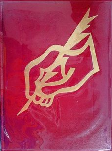 Inciertagloria.es Los Escritores Célebresii Image