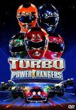 turbo power rangers-8420266995667