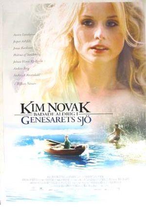kim novak nunca estuvo aqui (dvd)-8436535540452