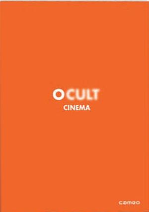 colección ocult (orange) (dvd)-8436540908599