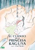 EL CUENTO DE LA PRINCESA KAGUYA (DVD)