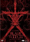 blair witch   dvd   8435175971985